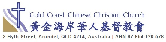 Gold Coast Chinese Christian Church Inc Arundel