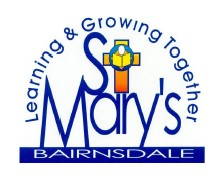 St Mary's Catholic Primary School Bairnsdale