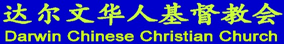Darwin Chinese Christian Church